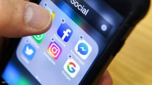 فضيحة رسائل فيسبوك الصوتية.. 'آخر مسمار' في نعش الخصوصية