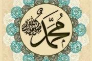 إخبار ضد شاتم النبي محمد