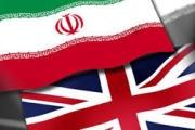 هل هُزمت بريطانيا وركعت أمام إيران؟