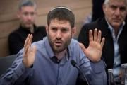 """إسرائيل.. تطبيق الشريعة اليهودية """"مناورة انتخابية"""""""