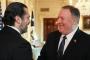 الحريري: تجنيب لبنان العقوبات.. والمسّ بجنبلاط حرب أهلية