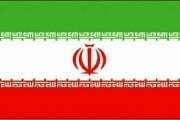 إيران والتحالف الدولي لتأمين الملاحة في الخليج العربي