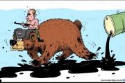 روسيا ـ بوتين: الرجل المريض؟