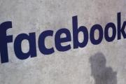 فيسبوك أزالت صفحات تهاجم تركيا وقطر.. تعرف على بعضها