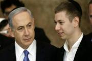 تحقيق تلفزيوني: يائير نتنياهو يسخر من والده ويصفه أحيانا بـ'الضعيف' والتورط بـ'الهراء'