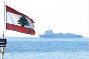 'ناشيونال انترست': ترسيم الحدود اللبنانية مهمة صعبة.. فماذا عن صفقة القرن؟