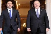 الحريري العائد قوياً أميركياً.. بما يرضي حزب الله!