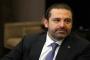 الحريري لن يكون خطّ دفاع عن 'حزب الله'