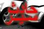 التحكم المروري: جريح نتيجة حادث صدم على طريق عام النبطية الفوقا نقل الى المستشفى الحكومي للمعالجة