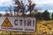 «فورين بوليسي»: هل زيفت روسيا خبر الانفجار النووي «الغامض» الأخير؟