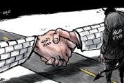 اليمن ... المخطط الايراني والتحالف العربي