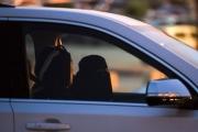 السعودية تبدأ تطبيق التعديلات التي تنهي القيود على سفر المرأة
