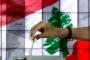 مفاجأة تحرج حركة أمل: شقيق الشهيد داود داود يترشح لمواجهة حزب الله في صور