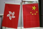 الصين.. زعامةً استعماريةً صاعدة
