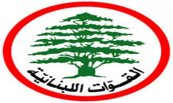 القوات طرابلس: لتحقيق العدالة في ملف تفجيري مسجدي التقوى والسلام