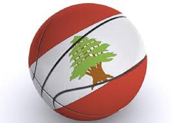 فوز سيدات لبنان لكرة السلة على سيدات ايران في بطولة غرب آسيا