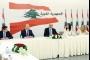 'هبوط الأسماء بالباراشوت'... وزراء 'القوات' يتهمون الحريري بالانقلاب!