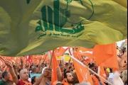«حزب الله» لباسيل: «ما لي لي وما لك لي ولك»