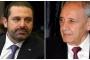 لماذا لم يكتمل وعد بري والحريري بخصوص المجلس الدستوري؟