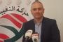 محفوض: لم نفاجأ بما تعرضت له القوات ونسأل من يحكم لبنان؟