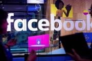 للصحافيين المحترفين: فرص عمل في 'فايسبوك'