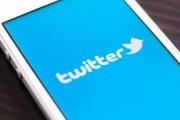'تويتر' يعترف بضرورة حماية اللاعبين من العنصرية على مواقع التواصل الاجتماعي