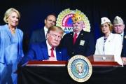 'الخزانة' الأمريكية تعتزم بيع سندات بـ 113 مليار دولار الأسبوع المقبل