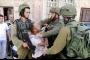 الفلسطينيون وإرهاب إسرائيل