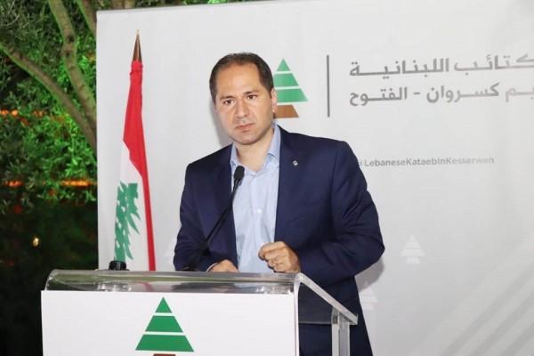 الجميل: استشرسوا في تعيينات 'الدستوري' اللبناني بعدما ادركوا اهميته في كسر المعادلات السياسية