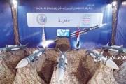 قائد الحرس الثوري يعترف بدعم الحوثيين ويهدد مصافي النفط في السعودية