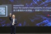 بعد تكنولوجيا الجيل الخامس.. هواوي تطلق أقوى معالج ذكاء اصطناعي بالعالم