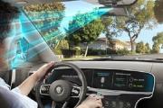 البصمة البيومترية لفتح السيارة وتشغيلها