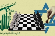 حزب الله وتعقيدات الرد على إسرائيل... عن تنامي القوة الذي يولّد الضعف