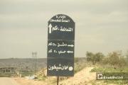 قوات النظام السوري تتقدم إلى أطراف التمانعة بريف إدلب