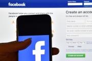 بعد تغيير شعارها لأول مرة منذ سنوات.. هل تصبح فيسبوك خدمة مدفوعة؟