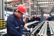 الصين: انكماش النشاط الصناعي في ظل الرسوم الجمركية الأميركية
