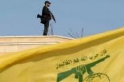 'حزب الله' يُحقق مع قادة 'جيش الإسلام'..في الضاحية الجنوبية!