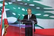عون يقدّم حلف الأقليات على لبنان الكبير طاعناً التاريخ