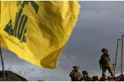 مصير دولة 'حزب الله'