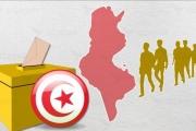 تونس | سباق الرئاسة ينطلق: حملات من دون محتوى