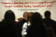 «حق الوصول إلى المعلومات»: مكافحة الفساد على الورق!