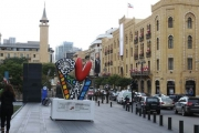 لبنان: استمرار تدهور الظروف التشغيلية