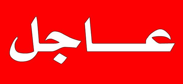إسرائيل تهدّد لبنان: سنضرُب المدنيين... والحريري: 'حزب الله' مشكلة لبنانية وإقليمية