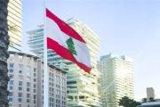 ويتحدثون عن «فدرلة لبنان».. في معنى الفيدرالية -٣-