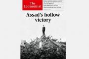 ايكونوميست: انتصر الأسد ... بؤس سوريا طويل!