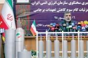 إيران تبدأ ضخ الغاز بأجهزة طرد مركزي متطورة
