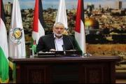 السعودية تعتقل قيادياً في 'حماس' ونجله منذ 5 أشهر