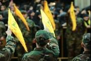 حزب الله كورقة تجاذب نفطي بين أميركا وإيران