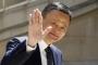مؤسس شركة على بابا الصينية العملاقة للتكنولوجيا يتنحى عن منصبه