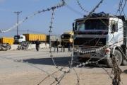 """تقرير """"أونكتاد"""" يحذر من انهيار وشيك للاقتصاد الفلسطيني"""